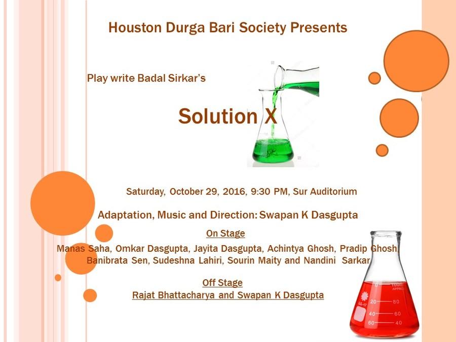 DRama Solution X Flyer