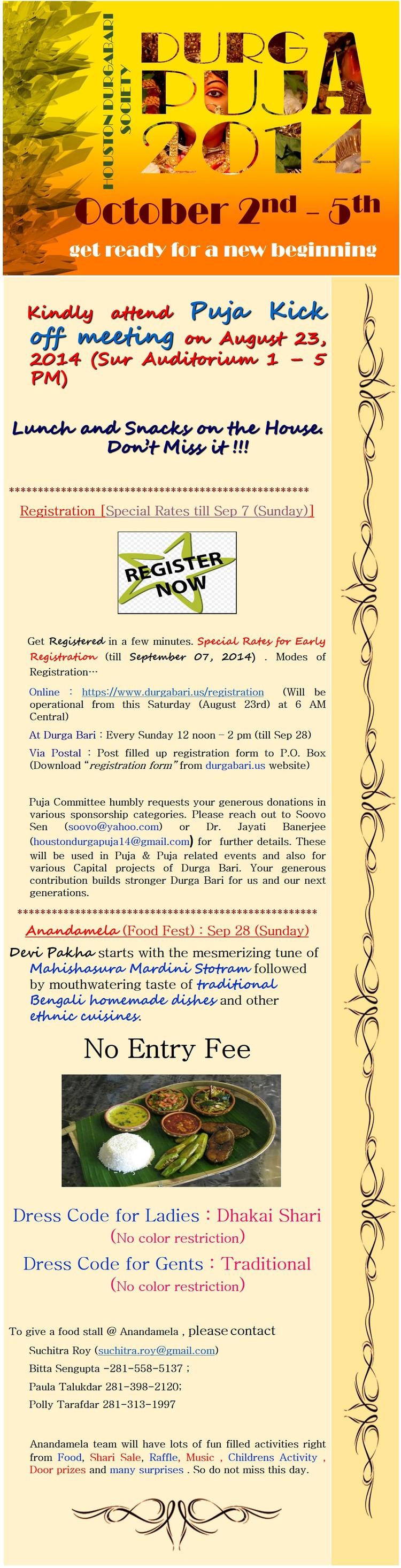 Puja E-News August 21 4