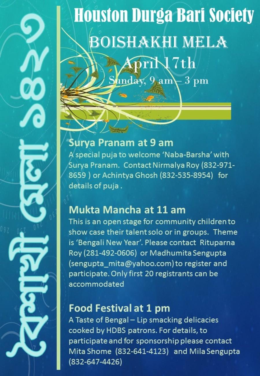 Boishakhi Mela 2
