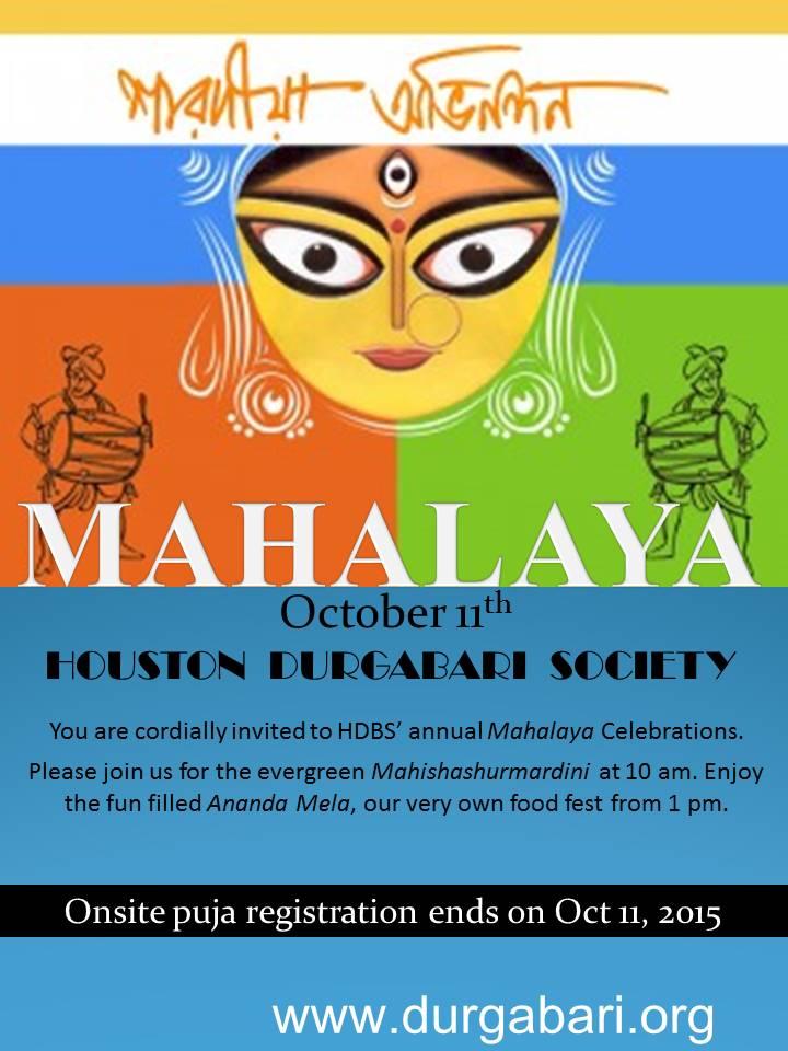 Mahalaya 2015 Flyer
