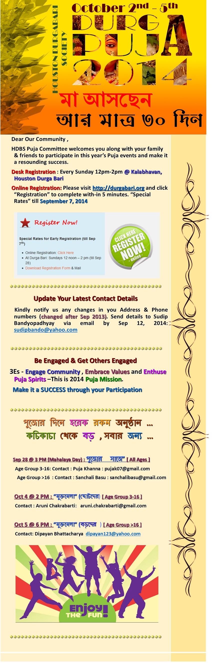 Puja E-news - Aug 30_2014